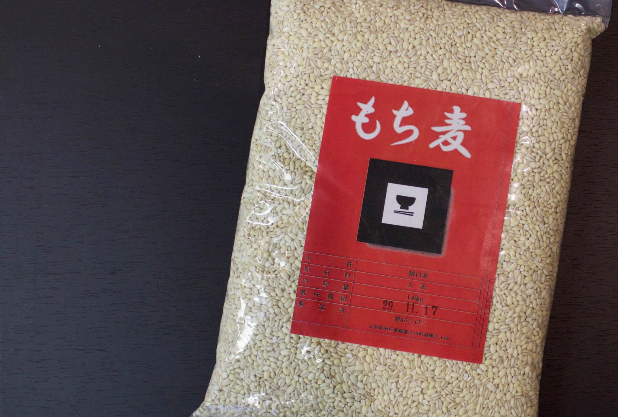 こんなにすごい「もち麦」のチカラ